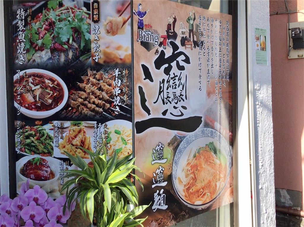 f:id:yokohamamiuken:20201119142523j:image