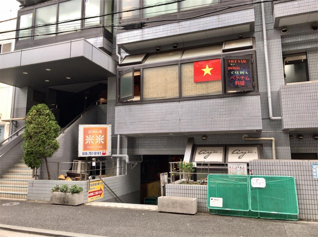 f:id:yokohamamiuken:20201120125828j:image