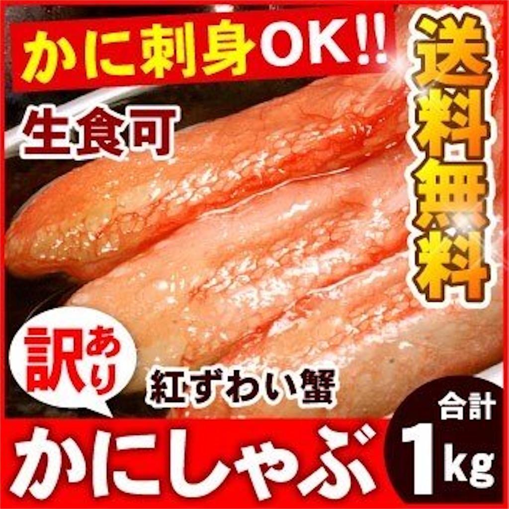 f:id:yokohamamiuken:20201120150853j:image