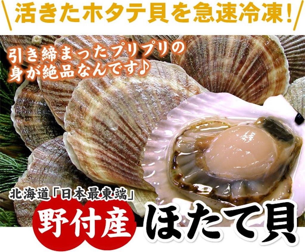 f:id:yokohamamiuken:20201120151259j:image