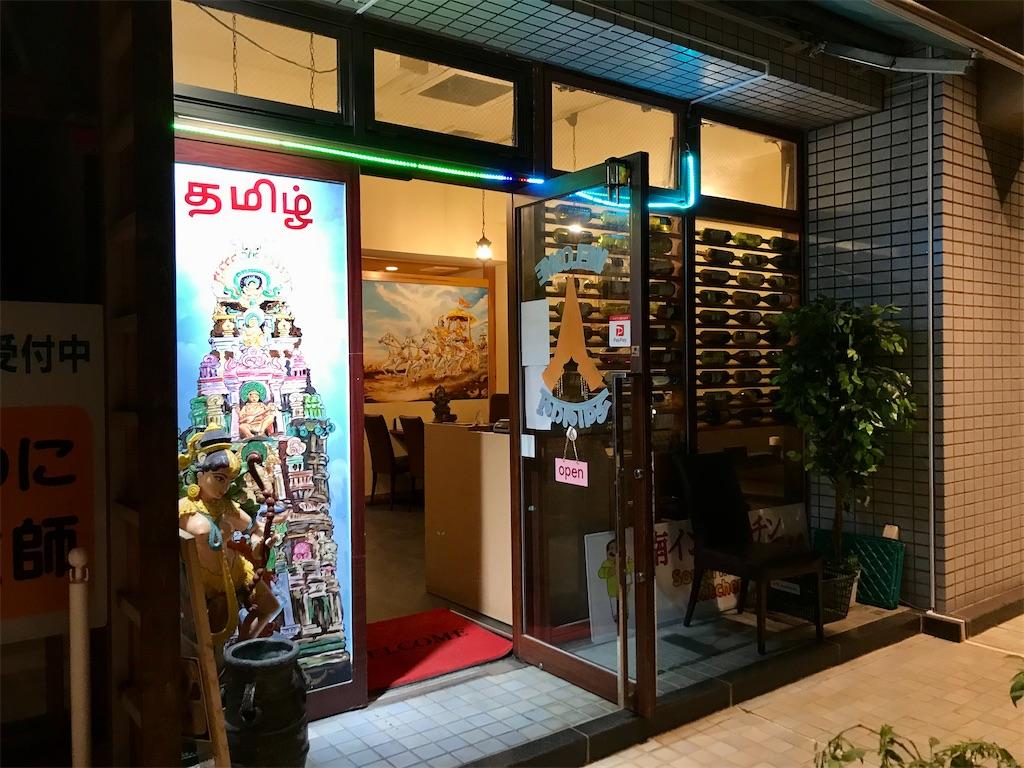 f:id:yokohamamiuken:20201122221220j:image