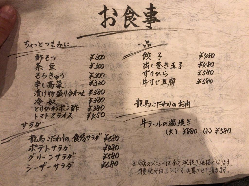 f:id:yokohamamiuken:20201122222625j:image