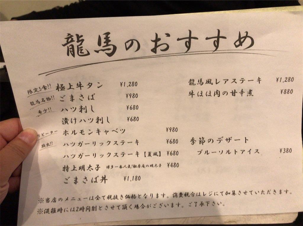 f:id:yokohamamiuken:20201122222629j:image