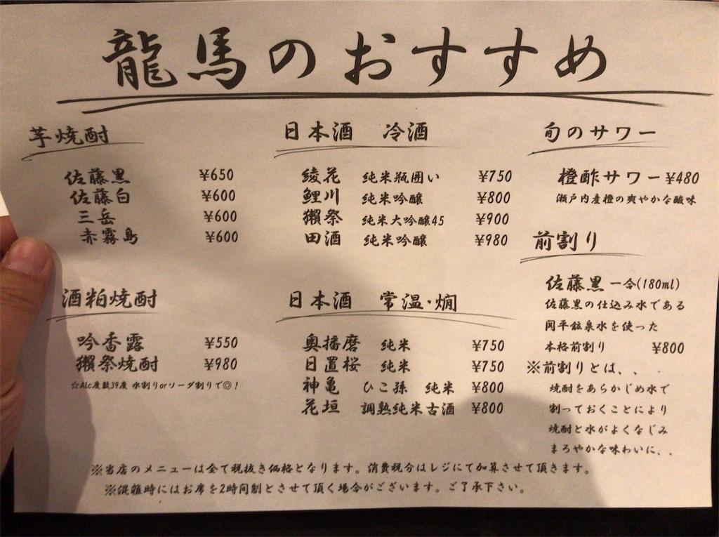 f:id:yokohamamiuken:20201122222717j:image