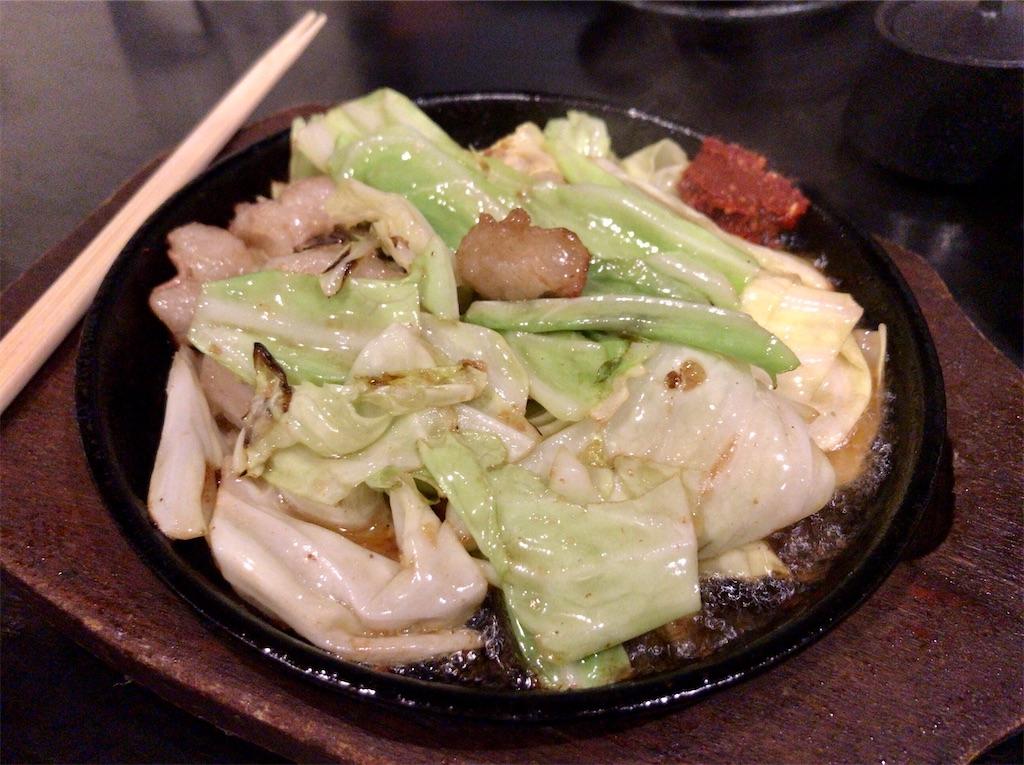 f:id:yokohamamiuken:20201122222729j:image