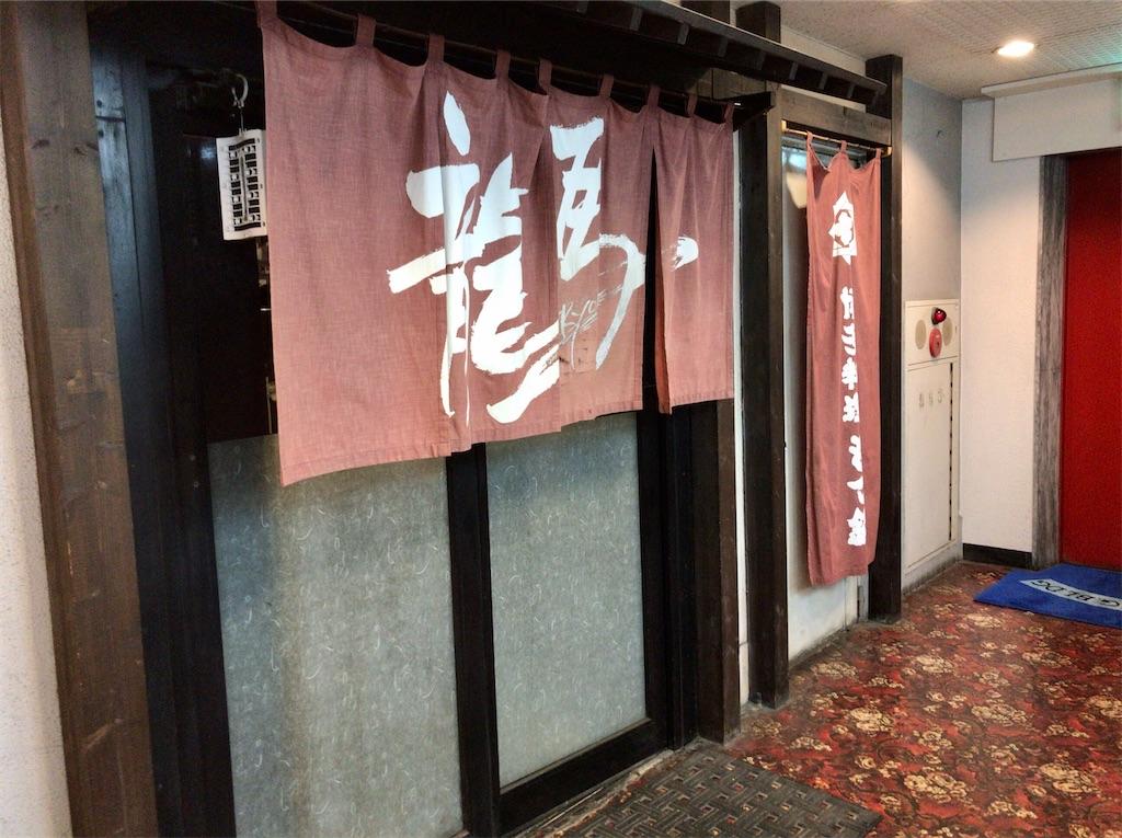 f:id:yokohamamiuken:20201122222737j:image