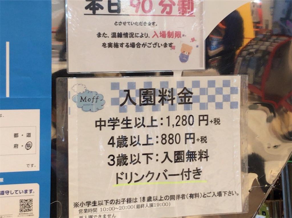 f:id:yokohamamiuken:20201122224234j:image