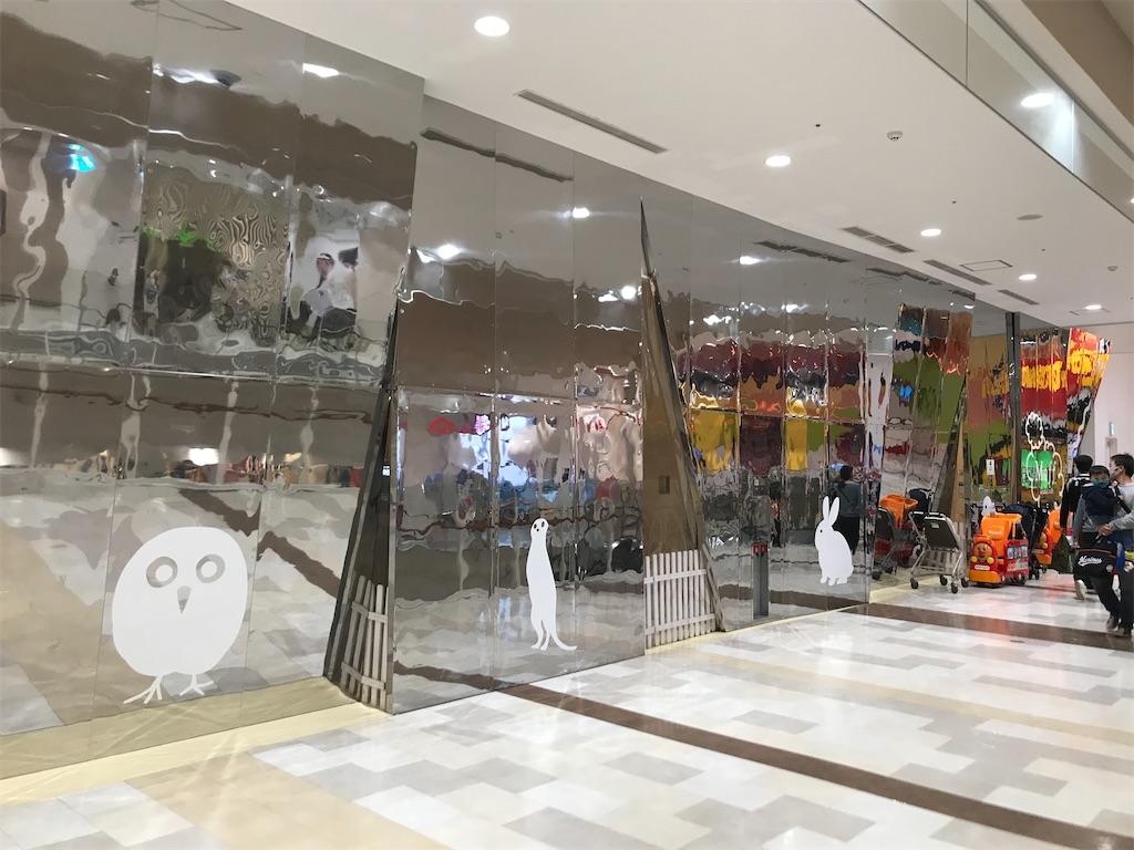 f:id:yokohamamiuken:20201122224304j:image