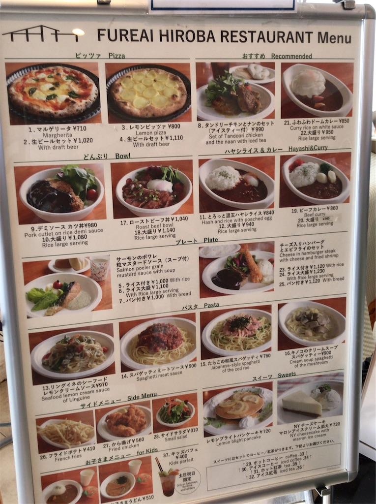 f:id:yokohamamiuken:20201123220007j:image