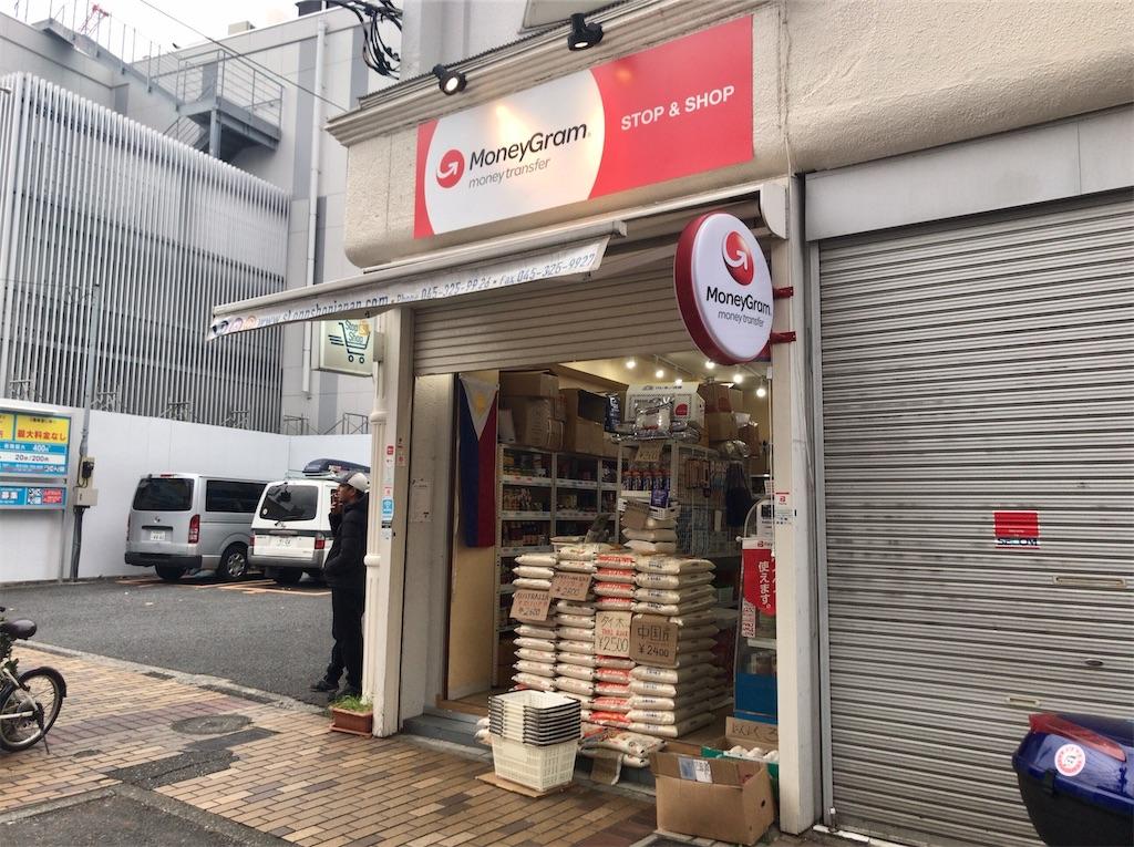 f:id:yokohamamiuken:20201124194610j:image
