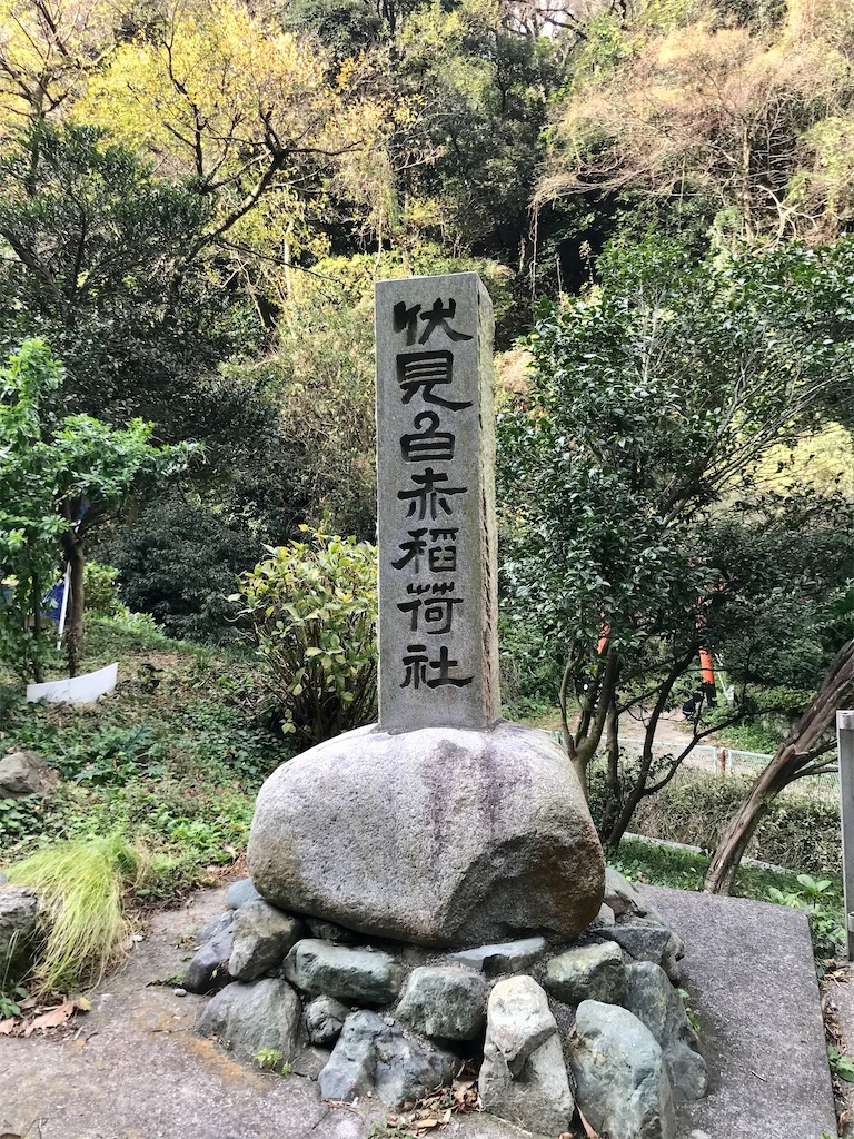 f:id:yokohamamiuken:20201127180418j:image