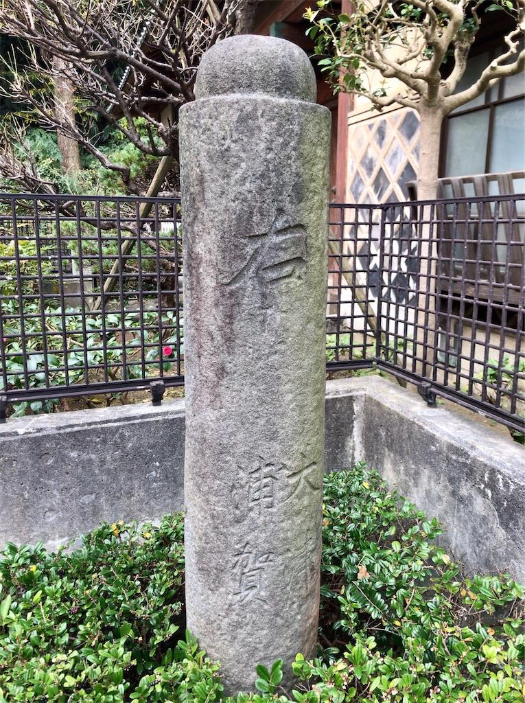 f:id:yokohamamiuken:20201127180727j:image