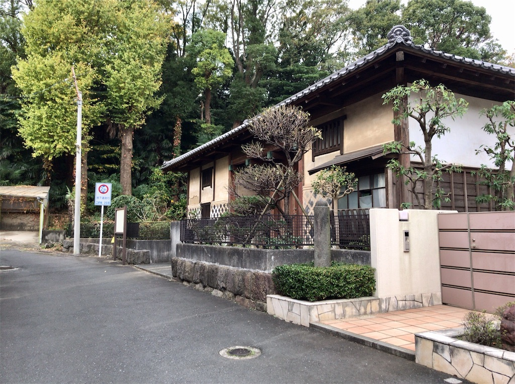 f:id:yokohamamiuken:20201127180734j:image