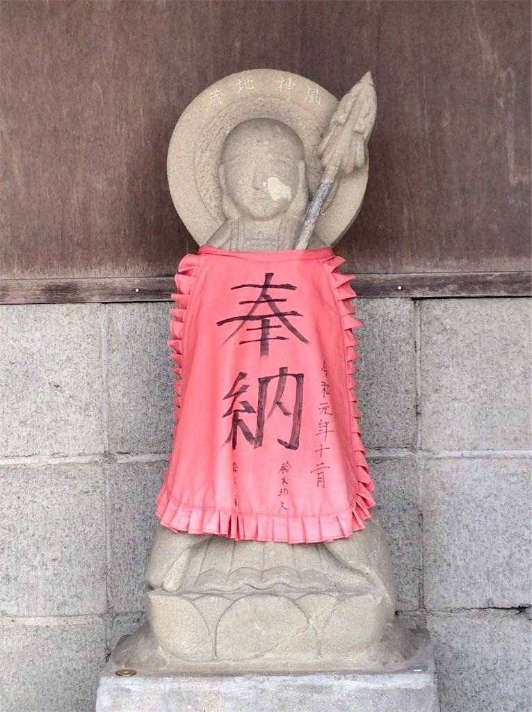 f:id:yokohamamiuken:20201127180935j:image