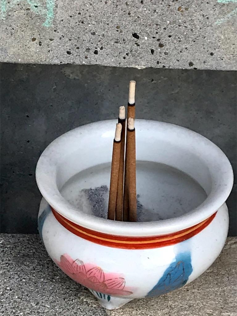 f:id:yokohamamiuken:20201127180950j:image