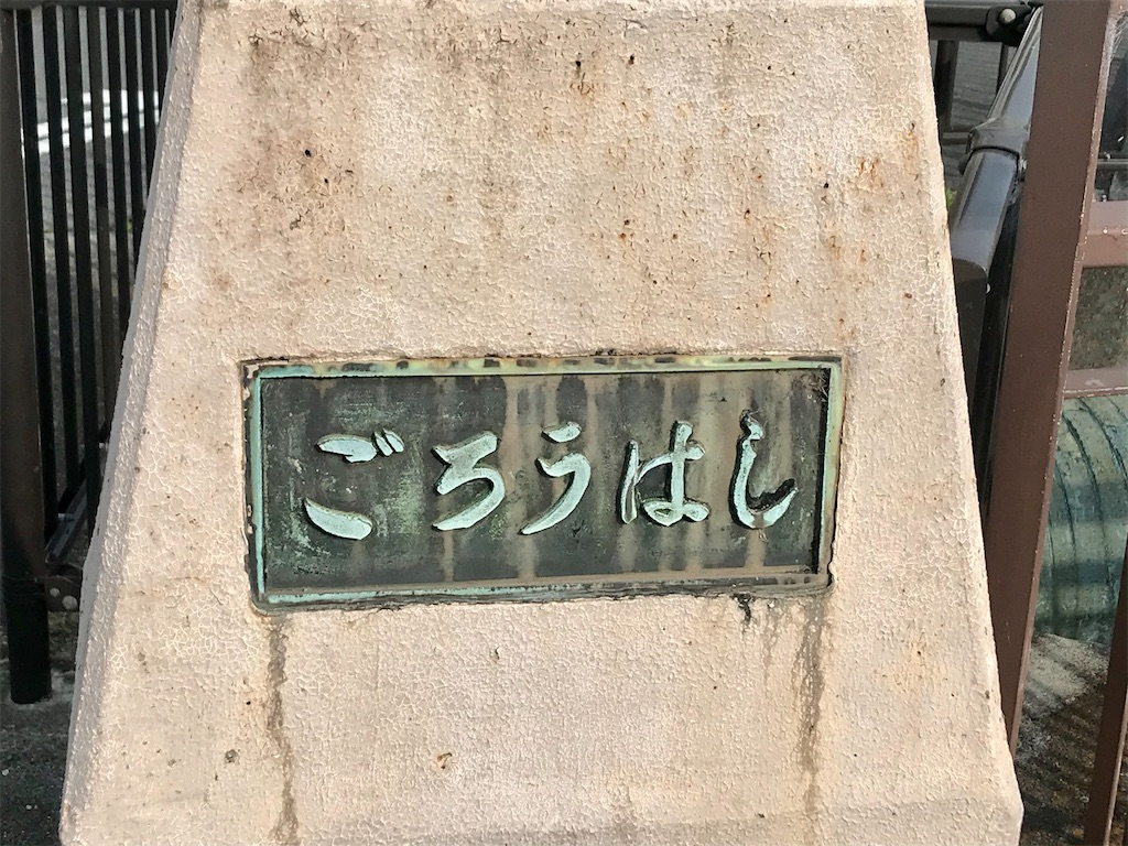 f:id:yokohamamiuken:20201127181049j:image