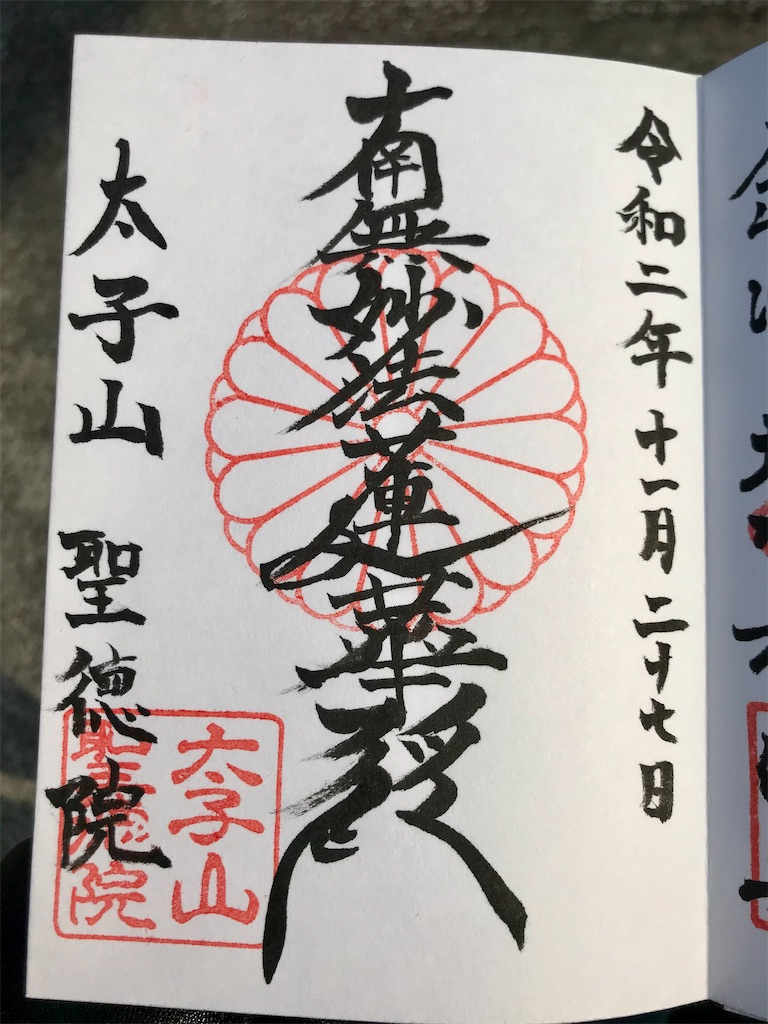 f:id:yokohamamiuken:20201127181144j:image