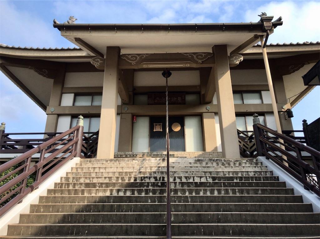 f:id:yokohamamiuken:20201127181152j:image