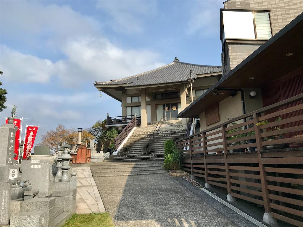 f:id:yokohamamiuken:20201127181155j:image