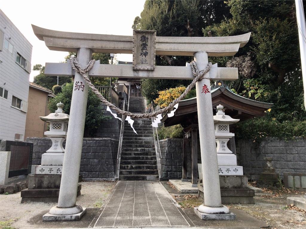 f:id:yokohamamiuken:20201127181340j:image