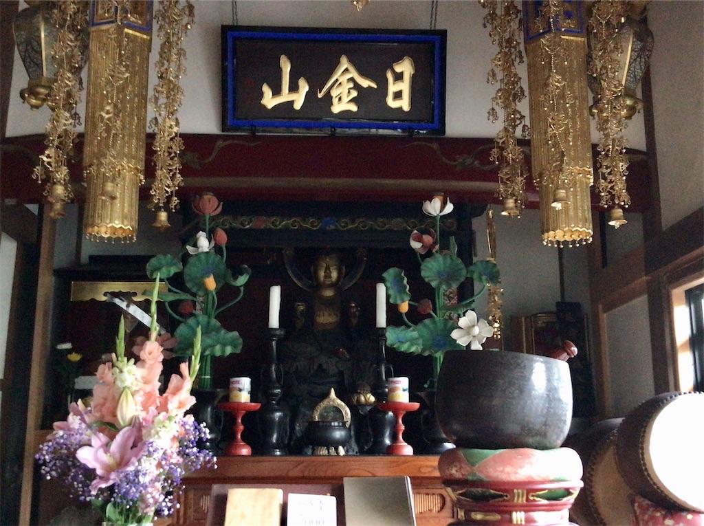 f:id:yokohamamiuken:20201127181725j:image