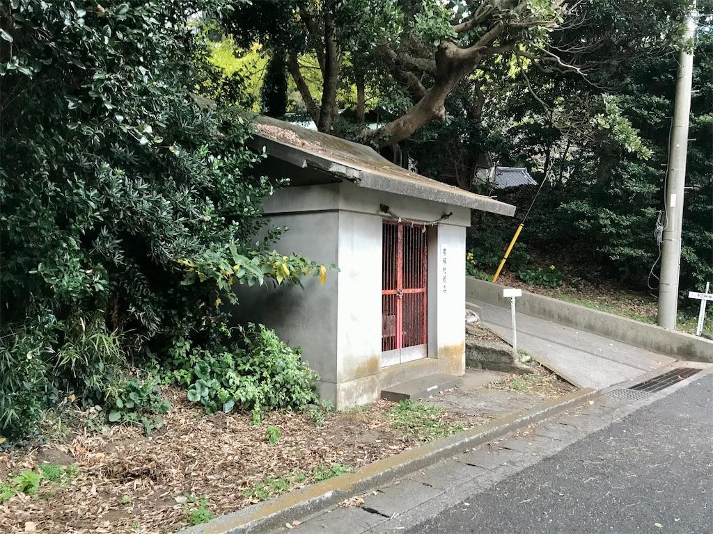 f:id:yokohamamiuken:20201127182133j:image