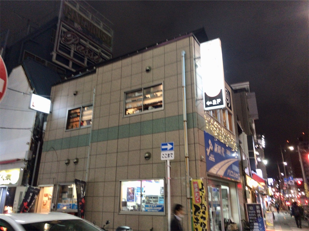 f:id:yokohamamiuken:20201128001604j:image