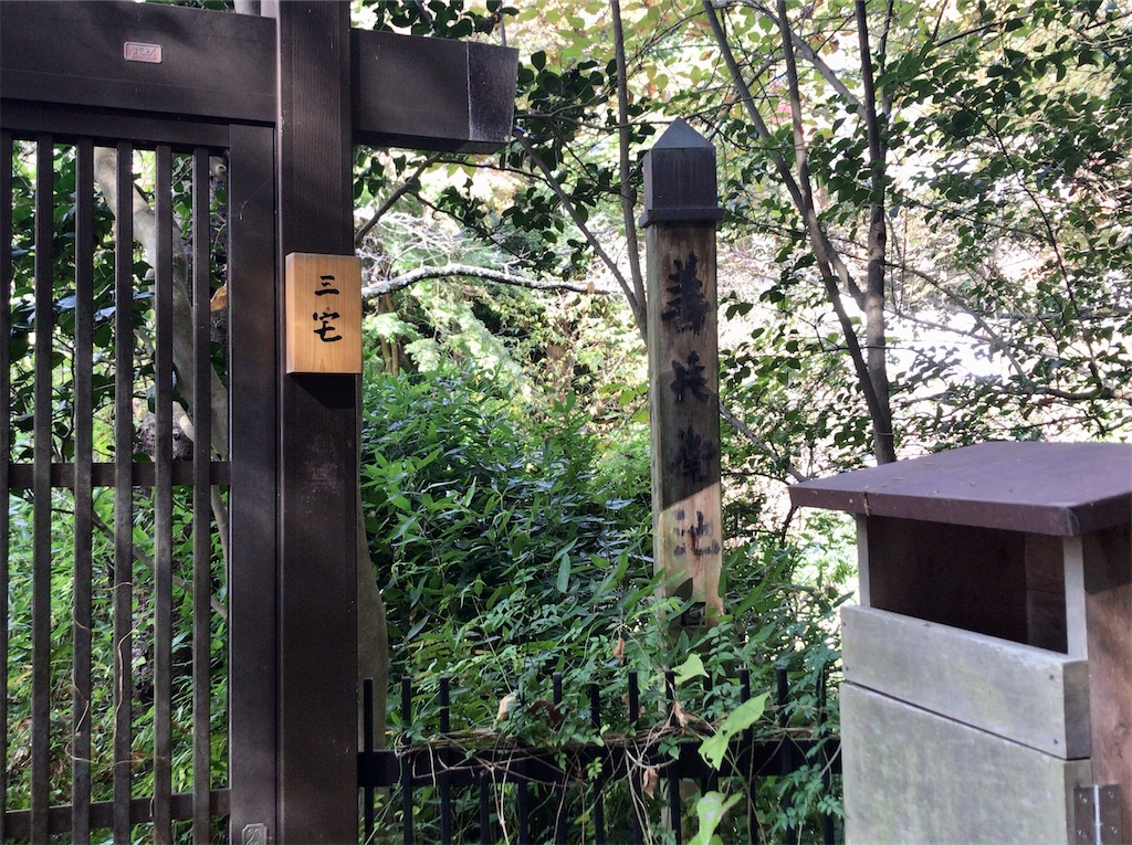 f:id:yokohamamiuken:20201201102240j:image