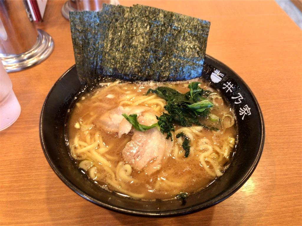 f:id:yokohamamiuken:20201201102345j:image