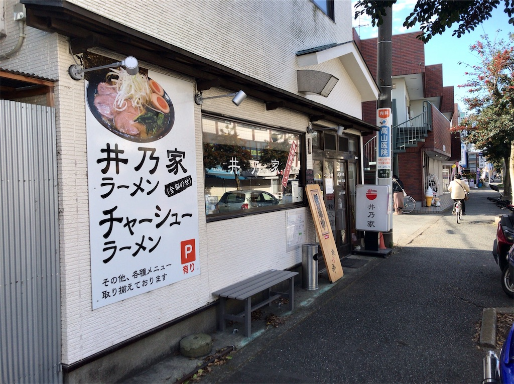 f:id:yokohamamiuken:20201201102349j:image