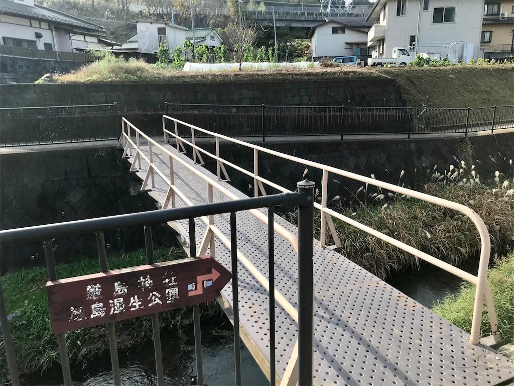 f:id:yokohamamiuken:20201201102910j:image