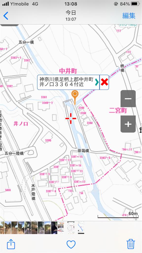 f:id:yokohamamiuken:20201201102916p:image