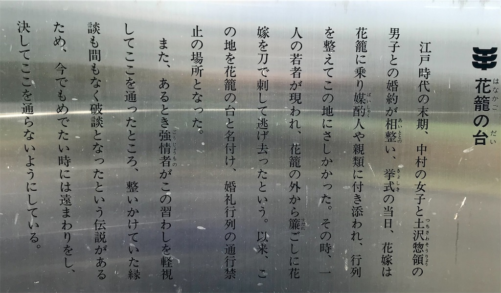 f:id:yokohamamiuken:20201201103230j:image