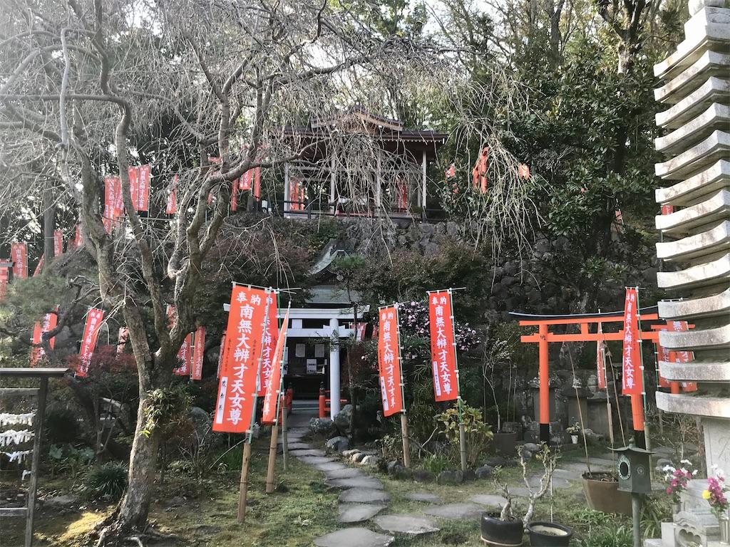 f:id:yokohamamiuken:20201201103335j:image