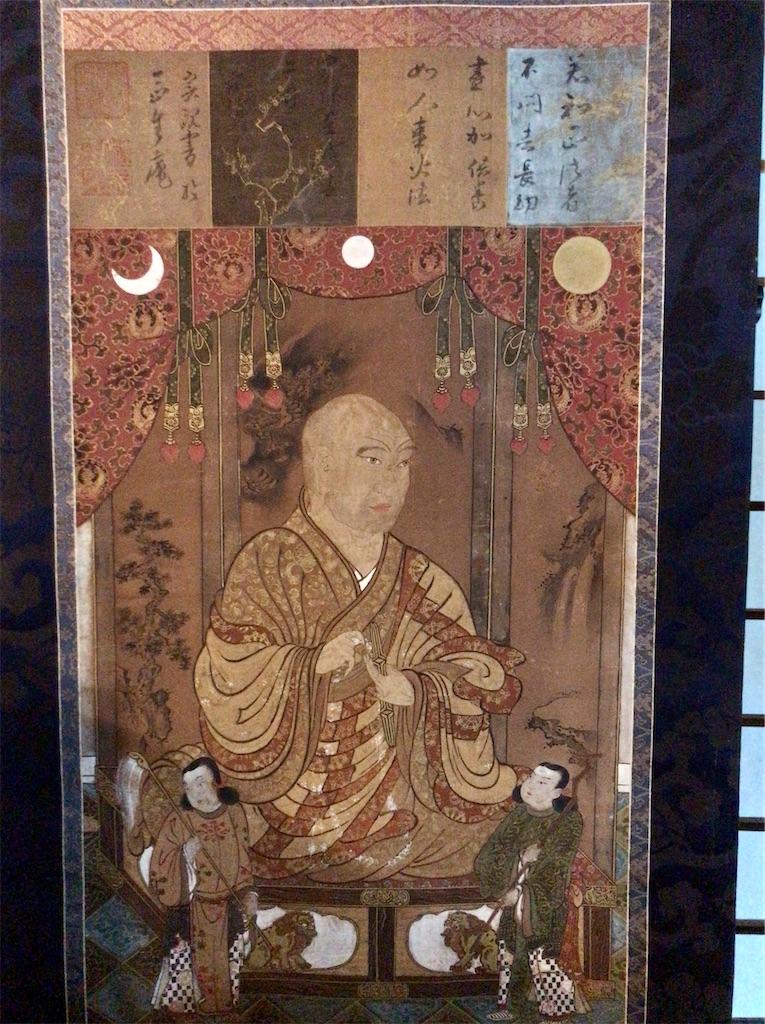 f:id:yokohamamiuken:20201201103347j:image