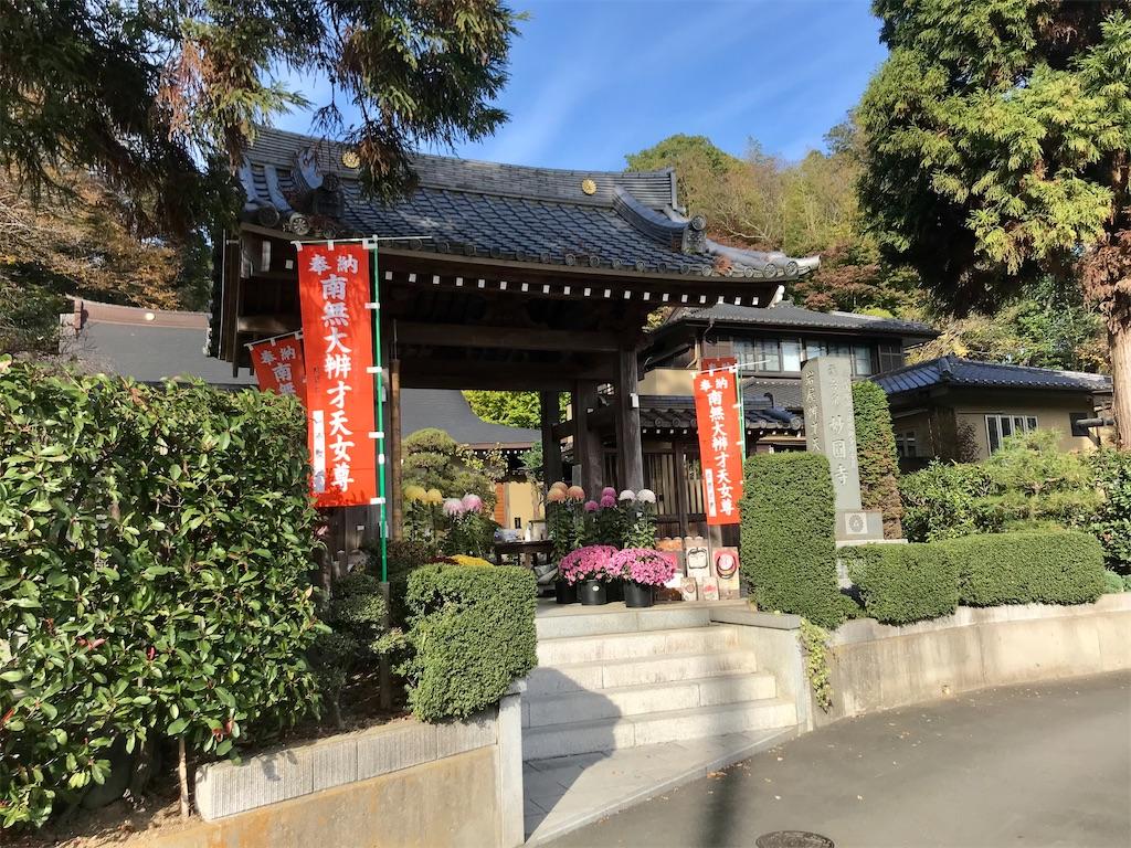 f:id:yokohamamiuken:20201201103351j:image