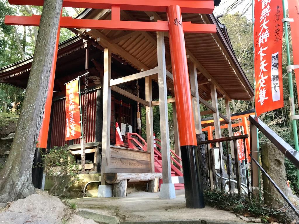 f:id:yokohamamiuken:20201201103436j:image