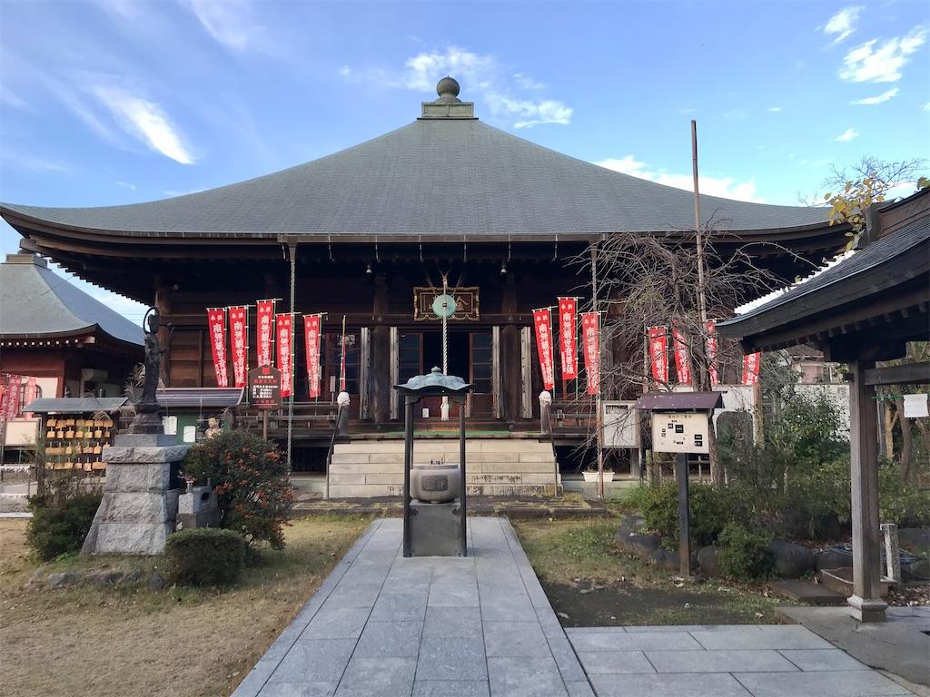 f:id:yokohamamiuken:20201201103637j:image