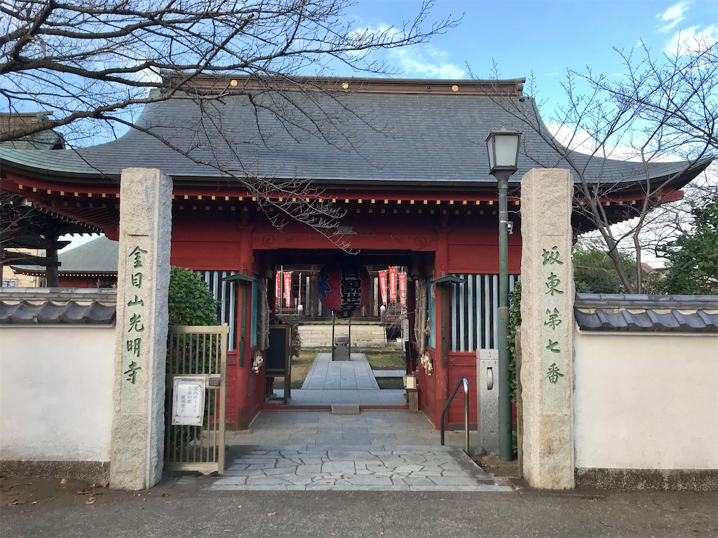 f:id:yokohamamiuken:20201201103654j:image
