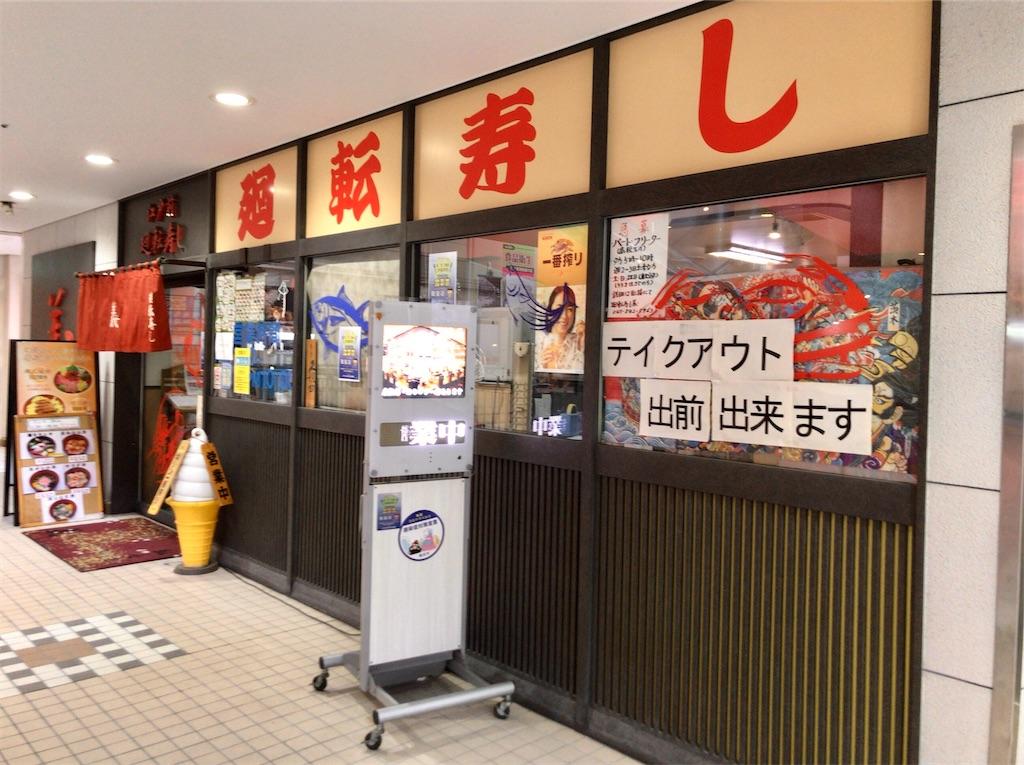 f:id:yokohamamiuken:20201201121946j:image