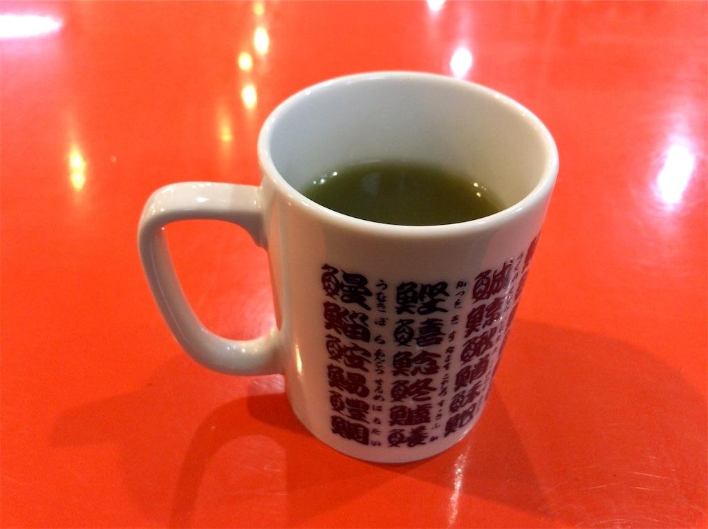 f:id:yokohamamiuken:20201201121950j:image