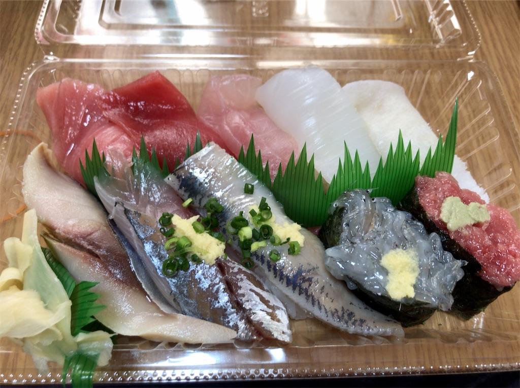 f:id:yokohamamiuken:20201201173758j:image