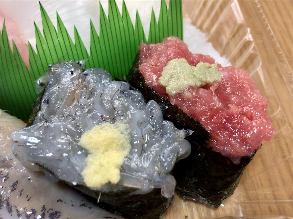 f:id:yokohamamiuken:20201201173803j:image