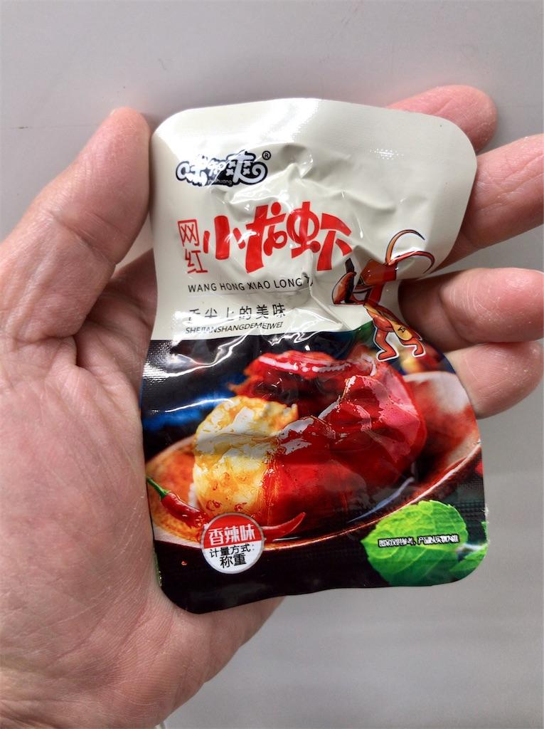 f:id:yokohamamiuken:20201203220115j:image