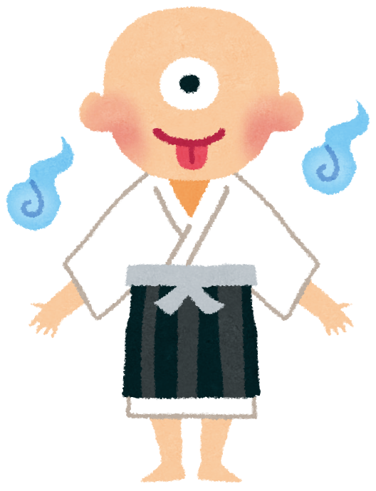 f:id:yokohamamiuken:20201205100522p:plain