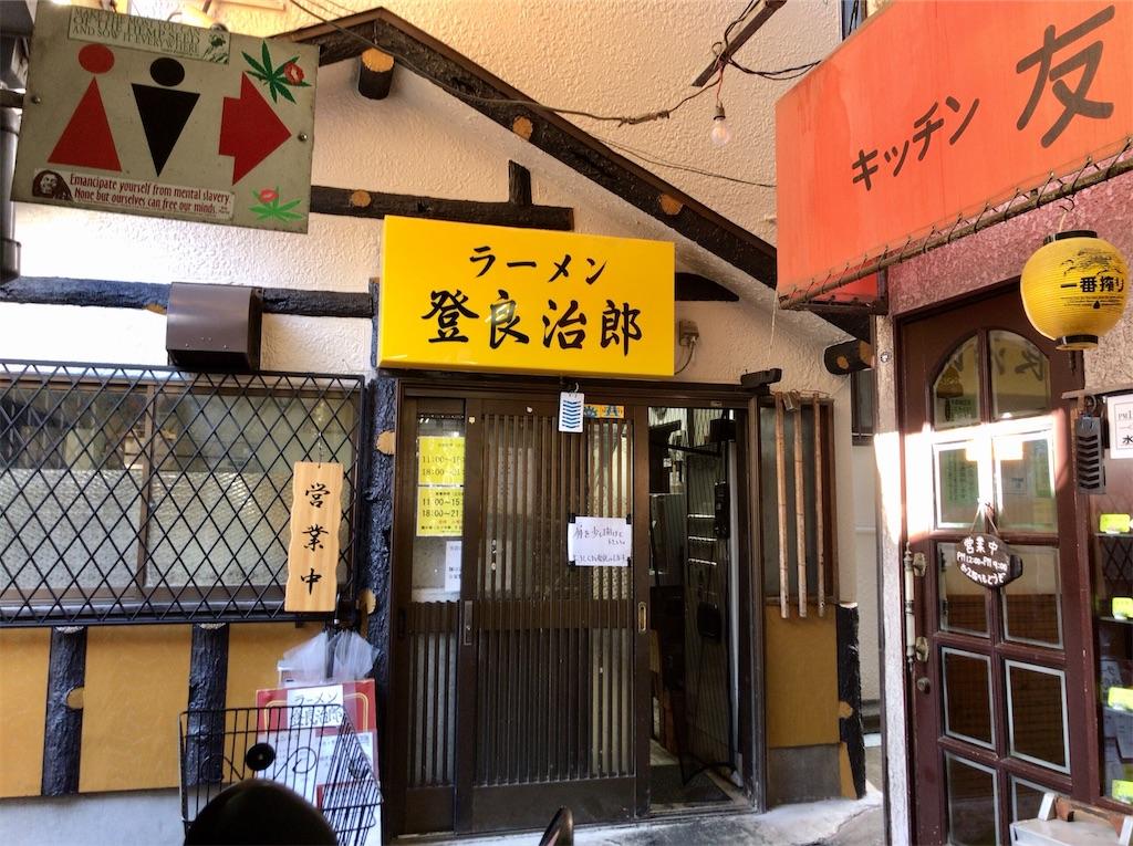 f:id:yokohamamiuken:20201206140347j:image