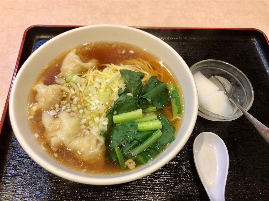 f:id:yokohamamiuken:20201210123219j:image