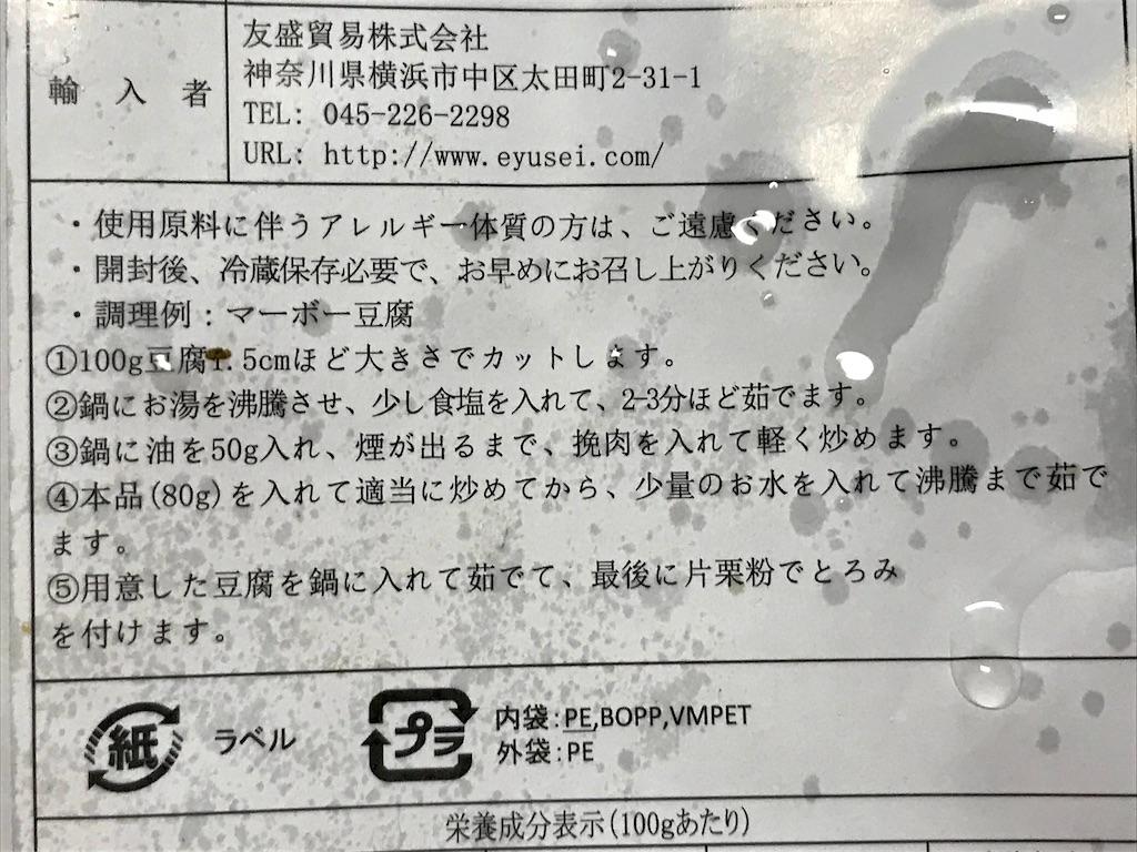f:id:yokohamamiuken:20201210213151j:image