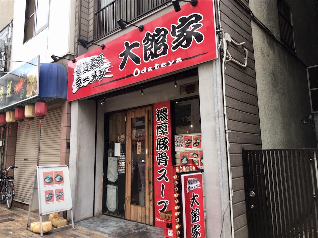 f:id:yokohamamiuken:20201211100513j:image