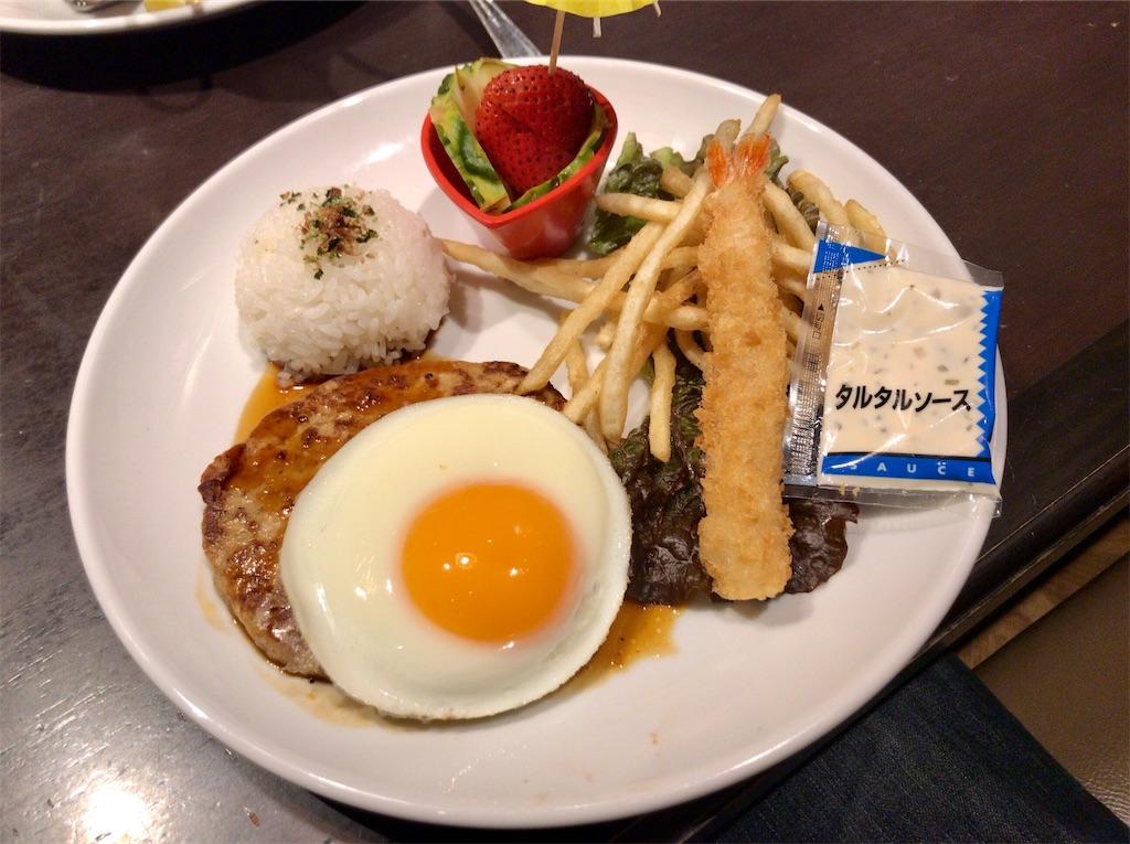 f:id:yokohamamiuken:20201212215734j:image